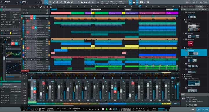 studio one editor de audio